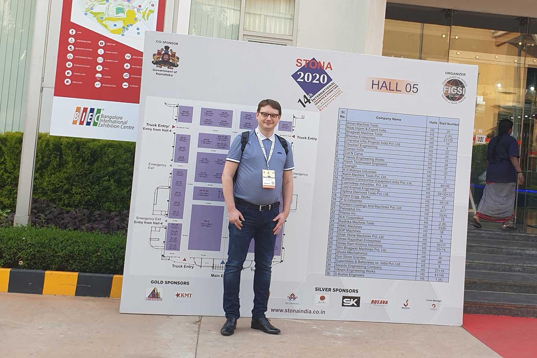 Участие в выставке STONA 2020
